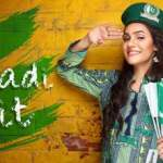 Ethnic Outfitters 14 August Collection 2016-17 2