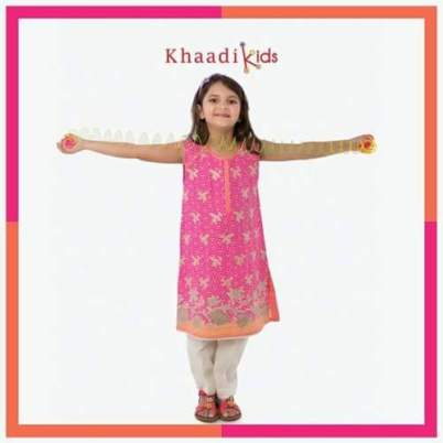 eid-ul-azha-kids-wear-collection-by-khaadi-2016-17-5