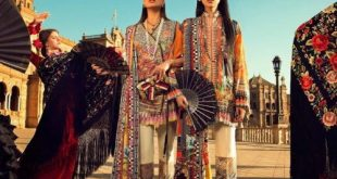 Elan Summer Lawn Shalwar Kameez Collection 2017