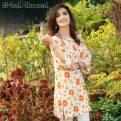 Gul Ahmed 2 Pcs Summer Lawn Dresses 2017 6