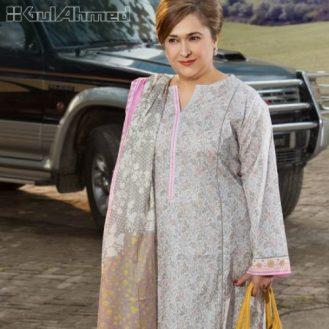 Gul Ahmed Mothers Lawn Dresses For Summer 2017