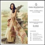 Zara Shahjahan Summer Lawn Dresses Collection 2017 2