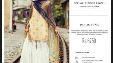 Zara Shahjahan Summer Lawn Dresses Collection 2017