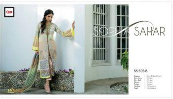 Sophia Sahar Eid Collection By LSM Fabrics 2017 8
