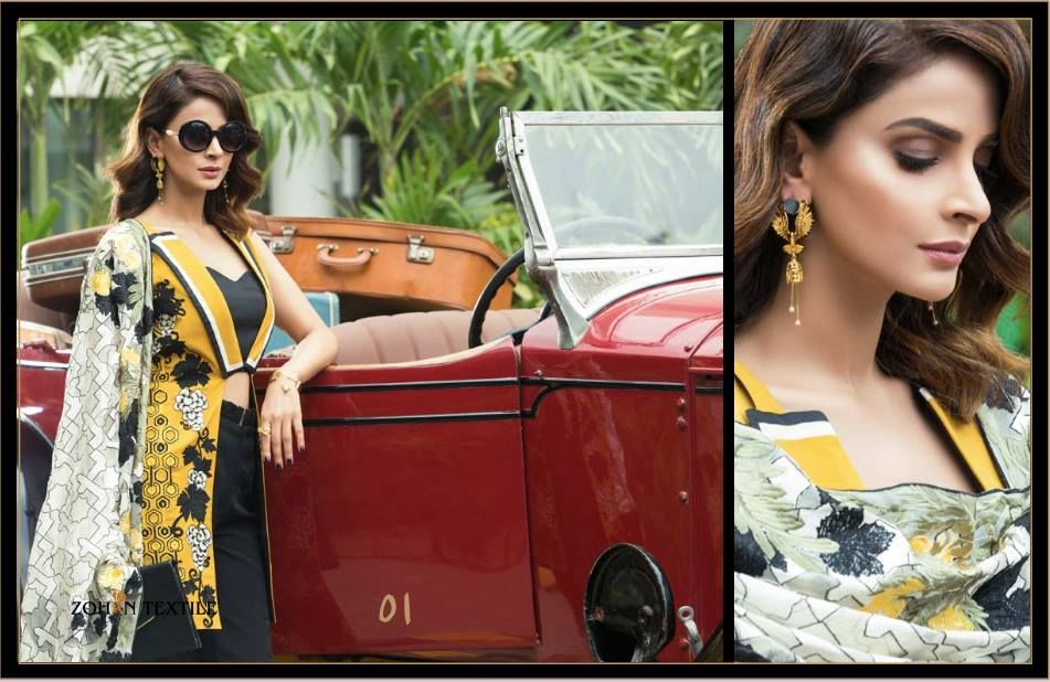 Erum Khan Luxury Eid Collection Zohan Textiles 2017