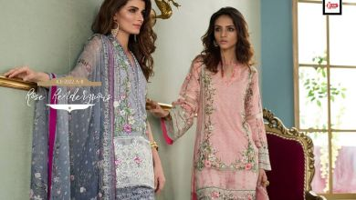 LSM Fabrics Komal Autumn Lawn Collection 2017