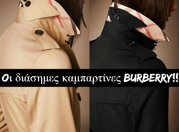 burberry6