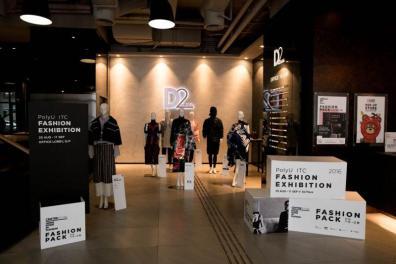 Hong Kong in Fashion 2016 (1)