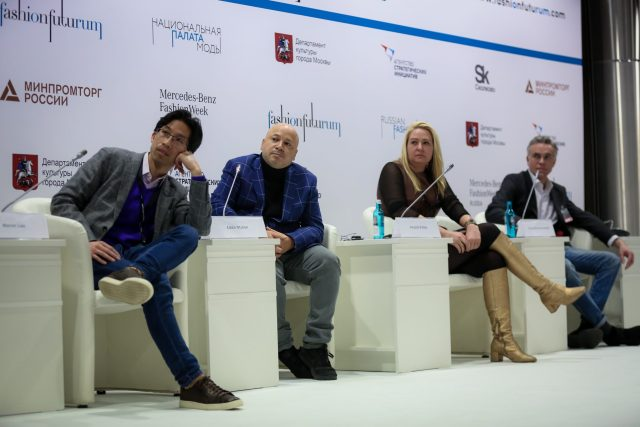 Marvin Liao of 500 Startups, Amanda Parkes of Manufacture NY, Eddie Mullon CEO of Launchmetrics and moderator Konstantine Karczmarski of IMTO University, Russia.