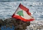 العيد الوطني في لبنان
