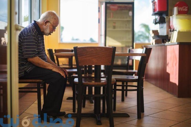 حكم الصلاة على كرسي