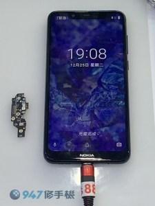 NOKIA 5.1 Plus 帶進浴室受潮不充電了!! 更換充電模組手機就好了 ! NOKIA 手機維修