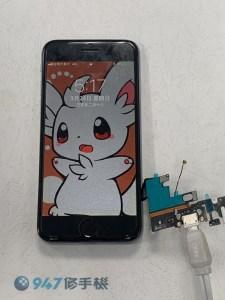 iPHONE 6 充電異常慢 不是電池老化 那就是更換尾插模組了 iPhone 手機維修