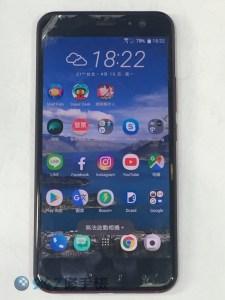 奇怪!! HTC U11相機突然就打不開了!!!也沒有摔到啊!!
