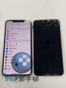 IPHONE XS MAX放在包包裡結果拿起來面板卻破掉了IPHONE 手機維修