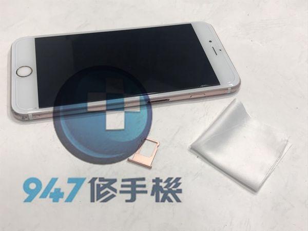 Iphone-SIM卡托清潔-手機清潔殺菌