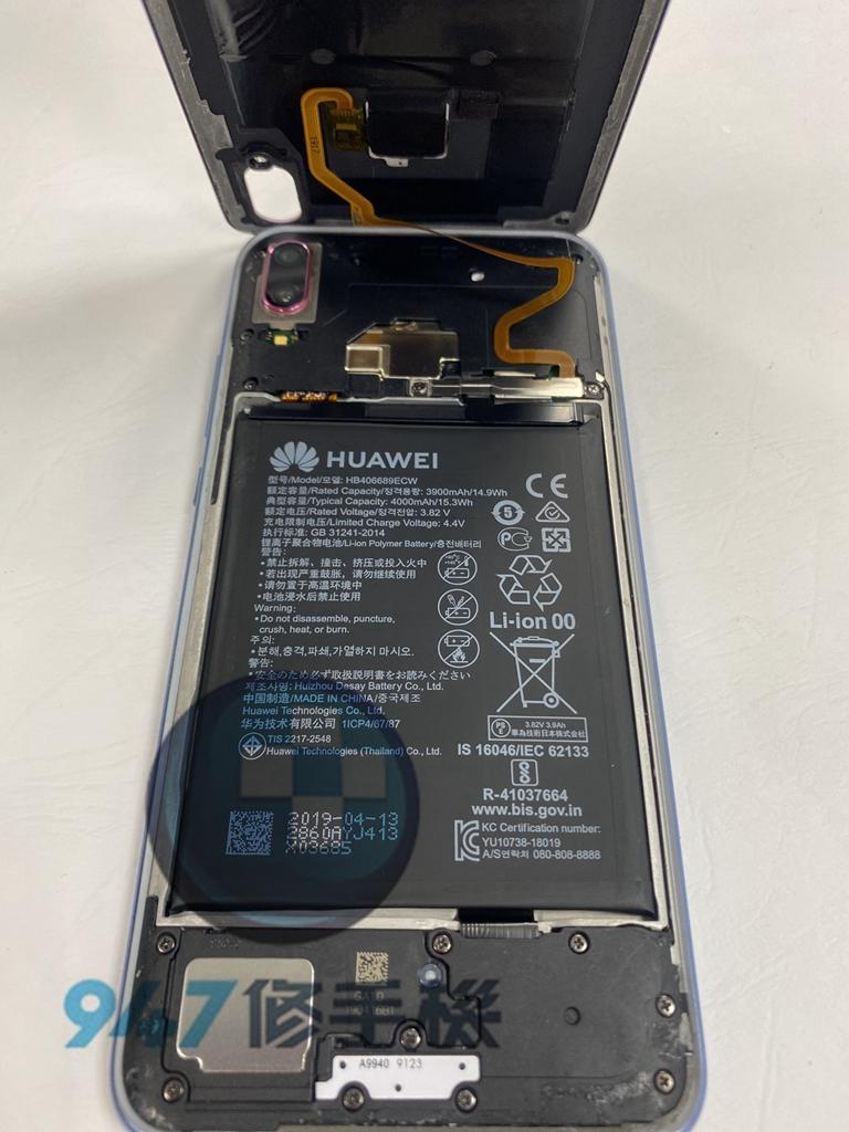 Y9 2019 手機維修_面板更換_電池更換03