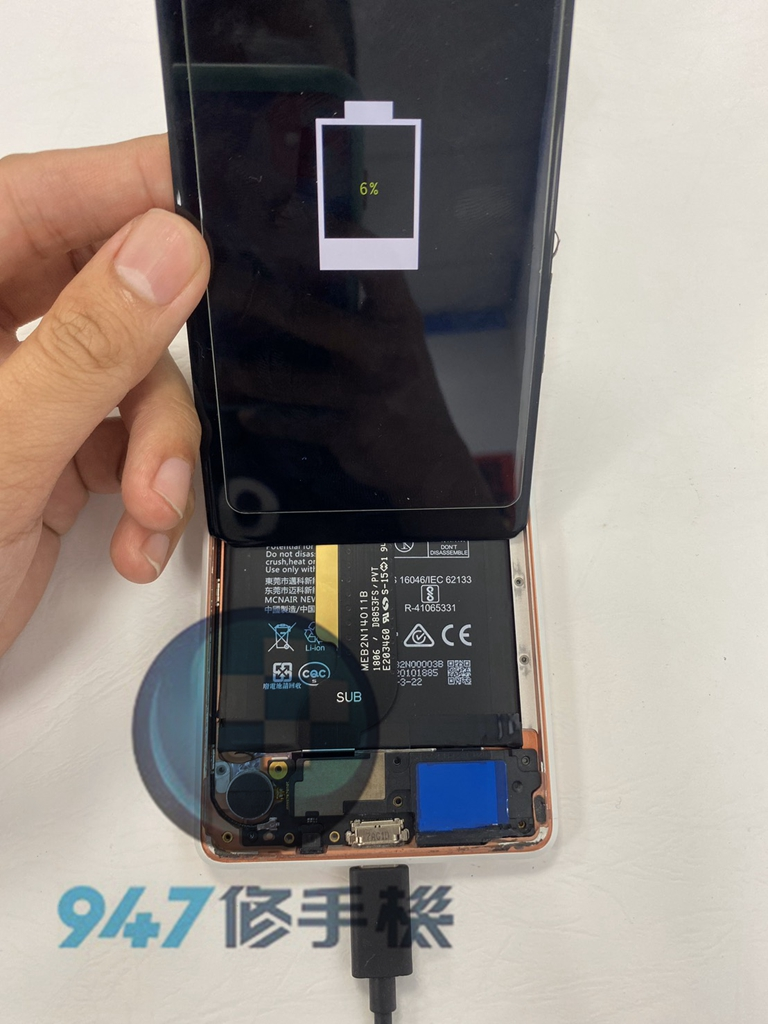 NOKIA 7+手機維修_面板更換_電池更換05