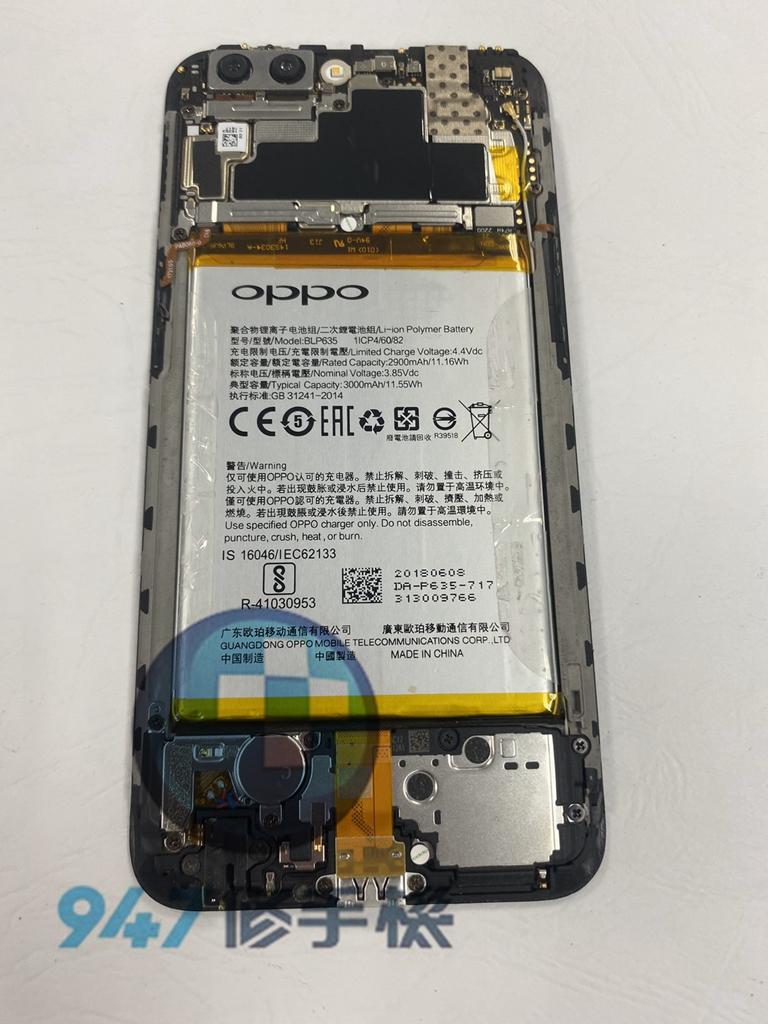 OPPO R11S手機維修_面板更換_電池更換02