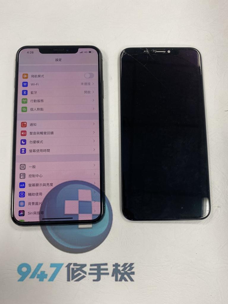 IXS MAX手機維修_面板更換_電池更換04