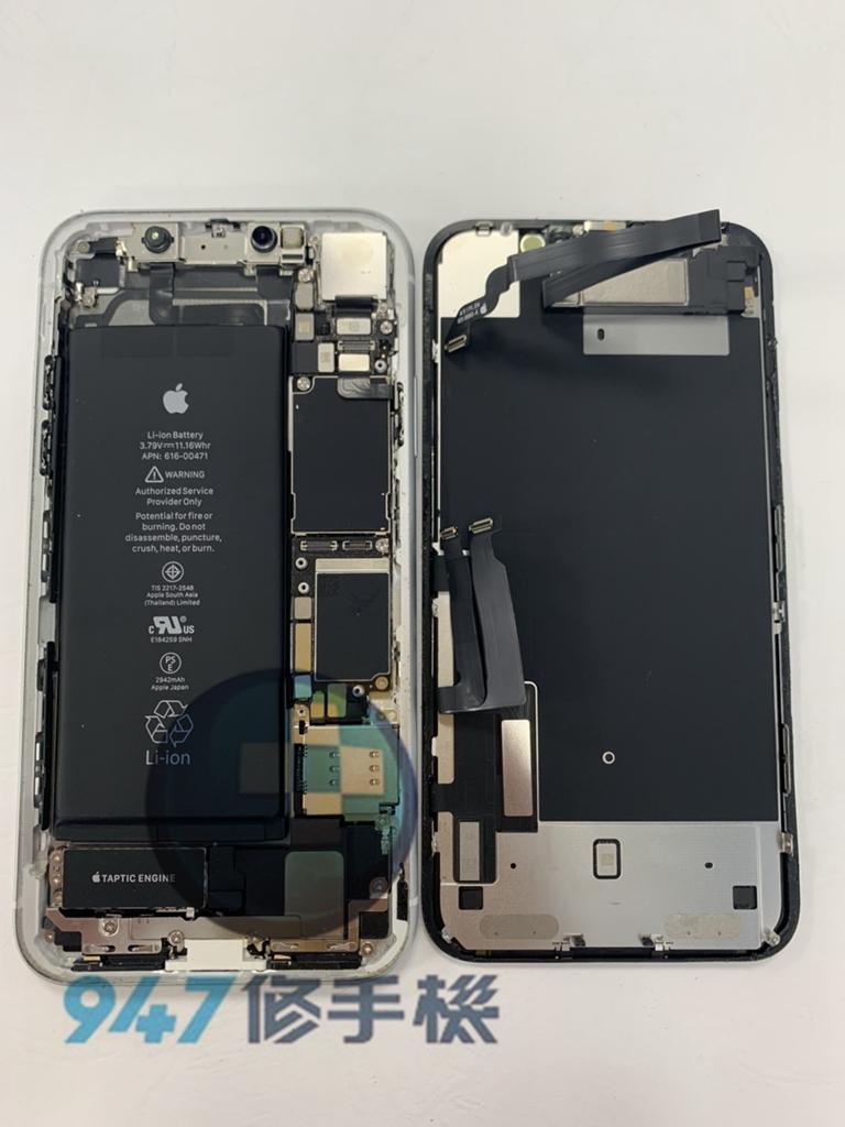 IPHONE XR手機維修_電池更換_面板更換03