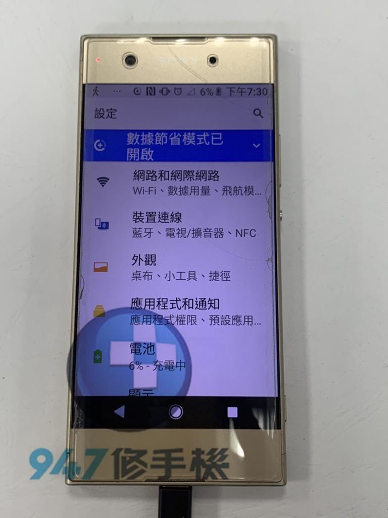 SONY XA1手機維修_電池更換_尾插更換04