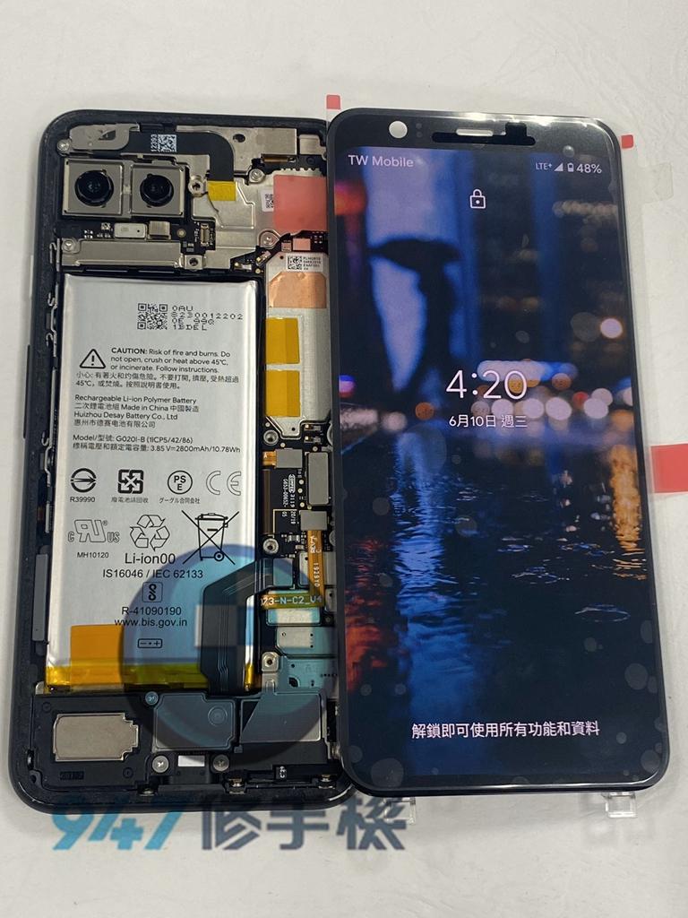 pixel 4手機維修_電池更換_面板更換04