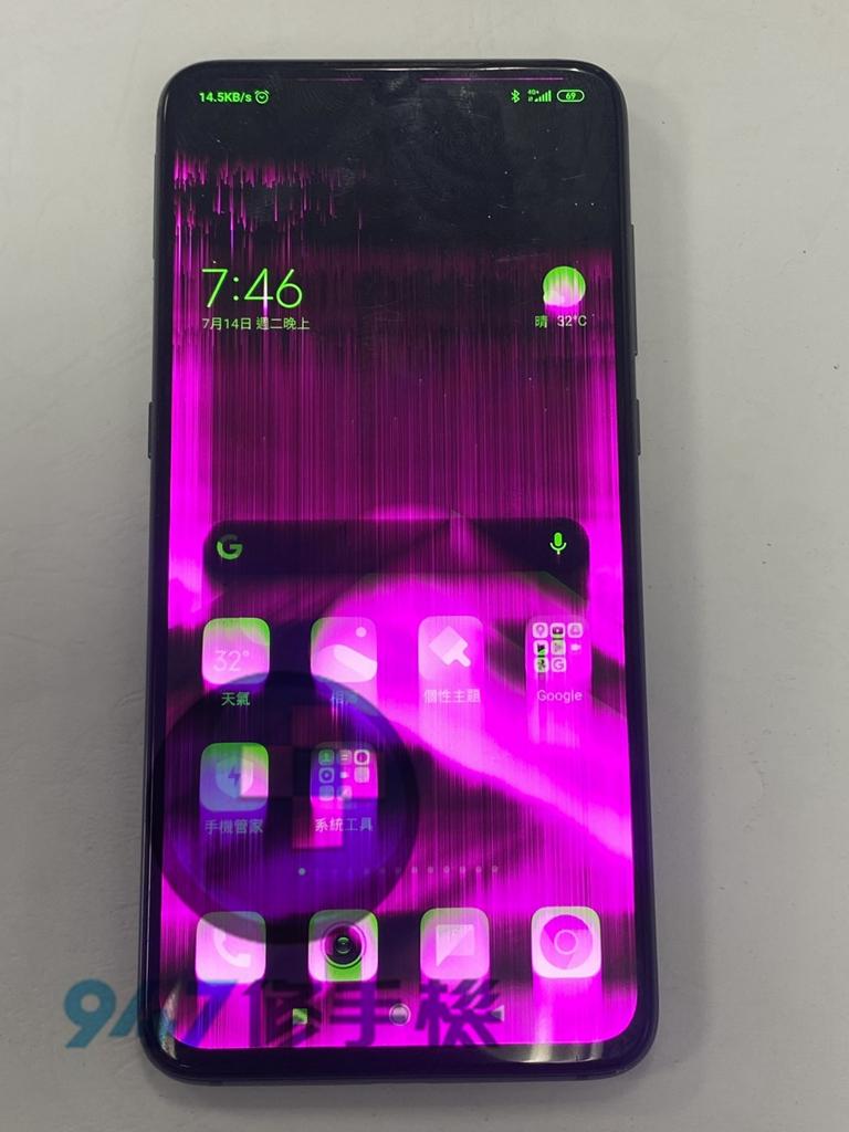9手機維修_電池更換_面板更換01