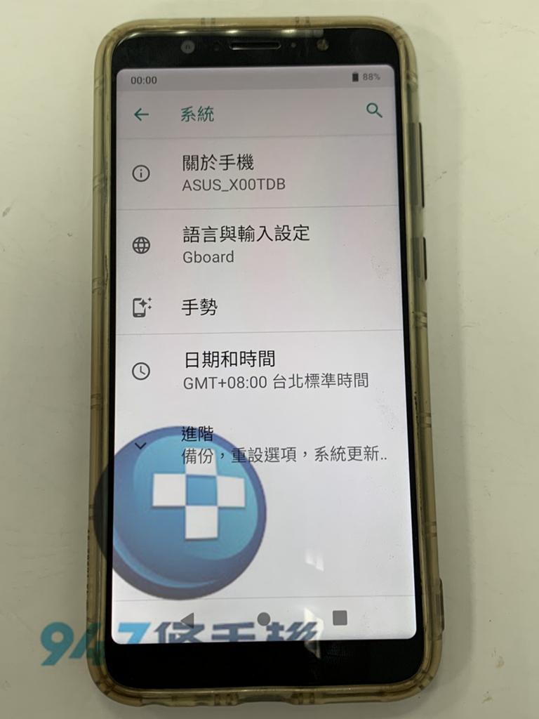 ASUS M1手機維修_電池更換_面板更換05