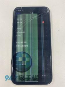一個被風吹到跌倒IPHONE 11 就破掉啦  IPHONE螢幕維修 手機維修