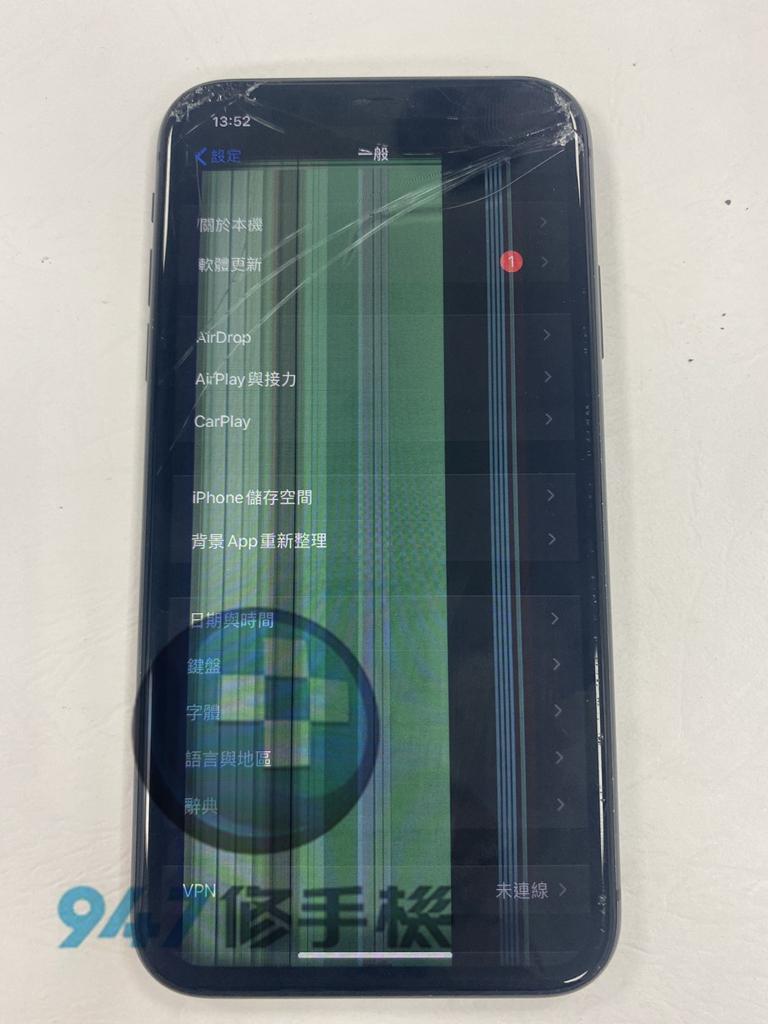 IPHONE 11手機維修_電池更換_面板更換01