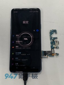 受潮的三星S9+ ?明明沒碰對水但是卻一直說偵測到水氣? 三星手機維修