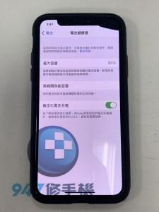 老闆怎麼看不到右上方電池的符號阿?是不是電池壞掉了阿? Iphone 手機維修