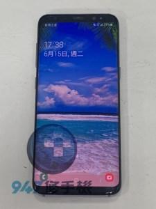 電池膨脹的samsung S8害怕手機爆炸的機主!! 三星手機維修