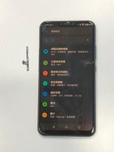 開機鍵沒有反應的ASUS 5Z還有音量鍵異常問題,一次解決!ASUS手機維修