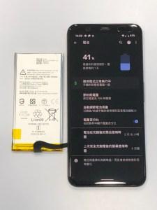 PIEXL 4XL背蓋微微的翹起來了,是電池悶壞了想要呼吸嗎?PIEXL手機維修 google手機維修