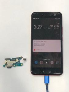 怎麼有水氣!?HTC U11充電孔燒熔不能充電了 HTC手機維修