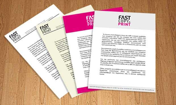 εκτυπώνουμε επιστολόχαρτα έγχρωμα, επιστολόχαρτα μονόχρωμα και δίχρωμα σε οικονομικές τιμές, επίσης γίνεται εκτύπωση επιστολόχαρτων σε μεγάλη ποικιλία χαρτιών