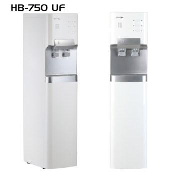 HB750 UF BLANCA Vista Lateral y frontal