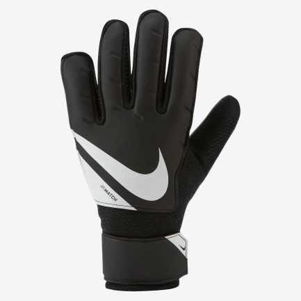 Older Kids' Football Gloves