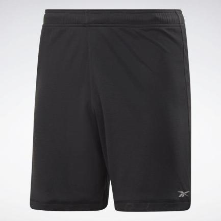 Basic 7 Inch Short