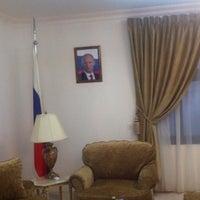 سفارة روسيا الرحمانية 1 Tip