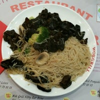 wok grill asian restaurant