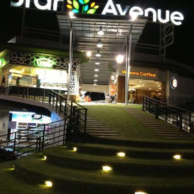 Star Avenue Lifestyle Mall (สตาร์ เอวีนิว ไลฟ์สไตล์ มอลล์ ...