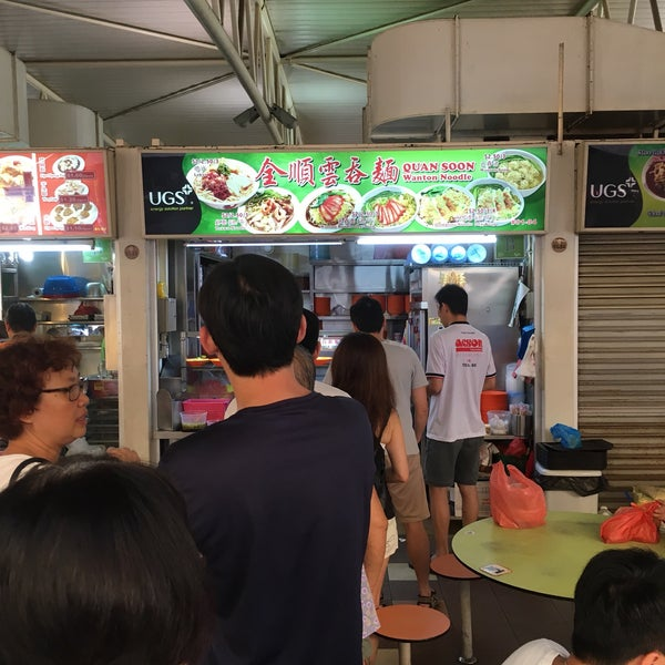 Fish Shop Jurong East