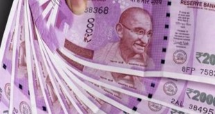 Who Gives Loan To The Government? 12 Lakh Crore Loan To Be Taken This Year_Image Source Google