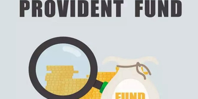 Provident Fund Act - How Can You Take Advance From Your Pf In The Midst Of Corona Crisis Learn The Whole Process_Pic Credit Google