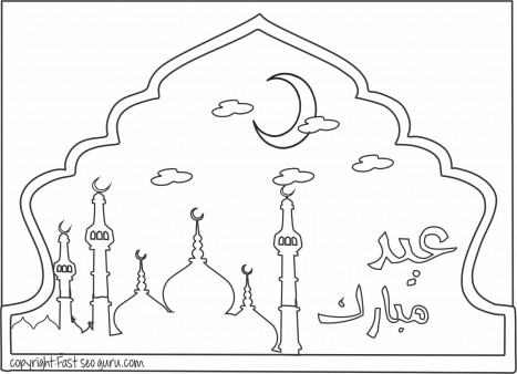 Print Out Eid Mubarak Coloring Pages For Kids Printable