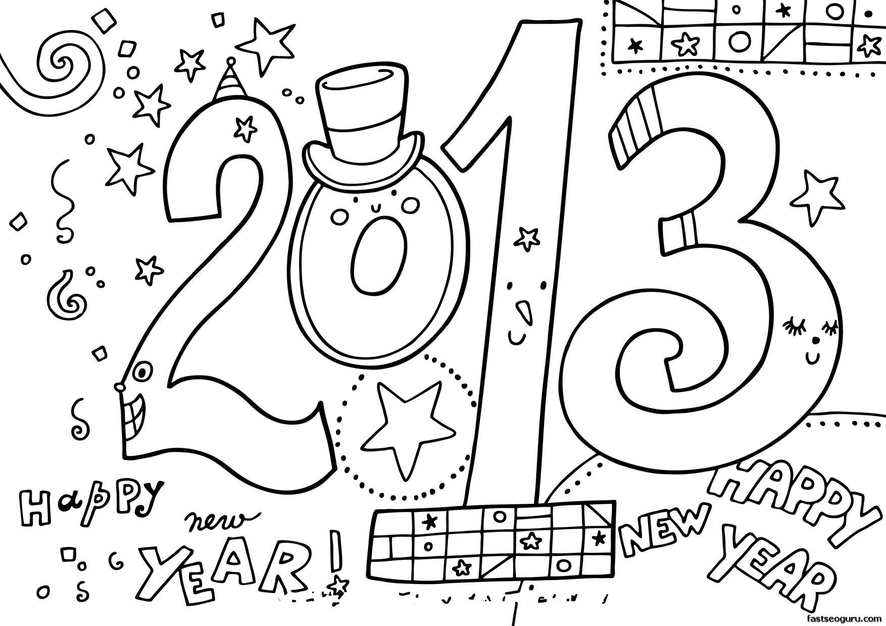 printable 2015 calendar template site