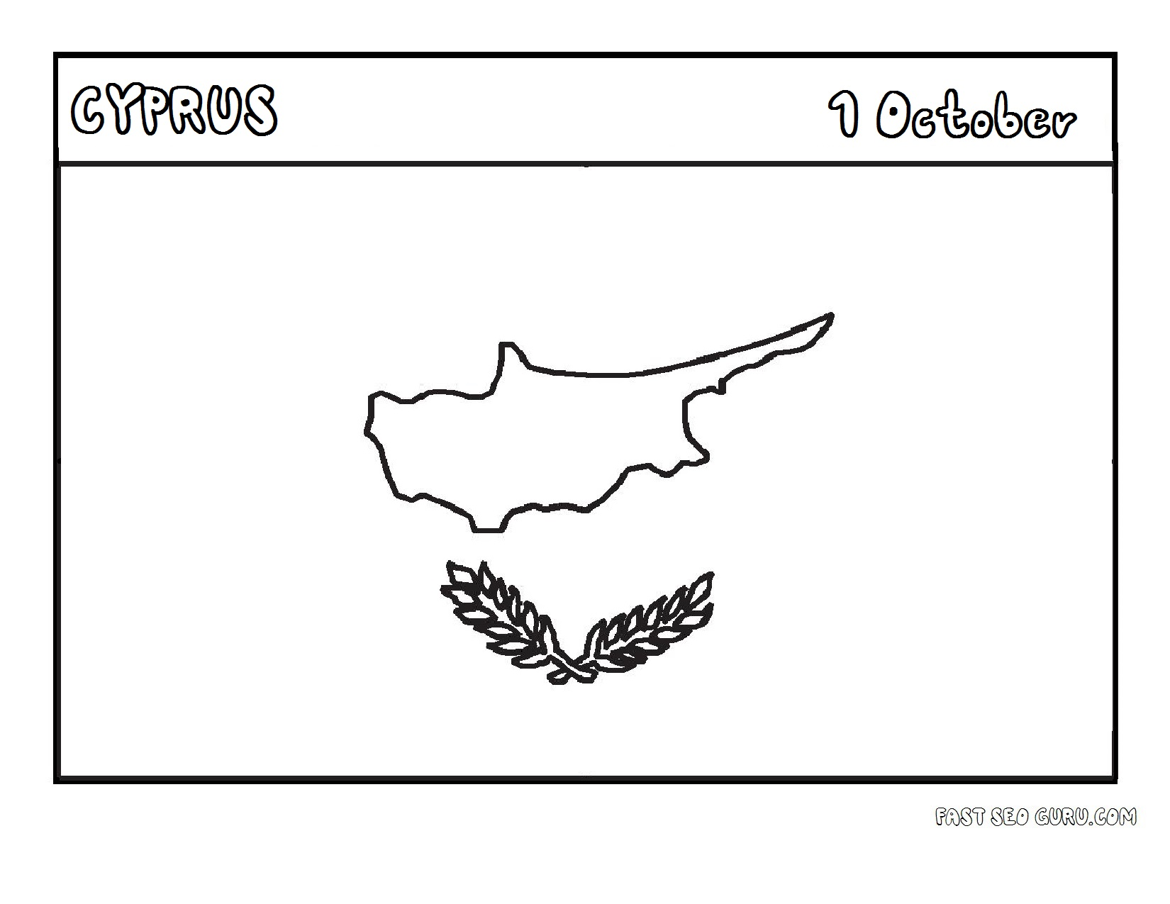 Printable Flag Of Cyprus Coloring Page Printable